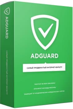 Adguard Premium 6.3.1399.4073 Final