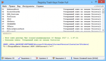 Registry Trash Keys Finder 3.9.4.0 Full