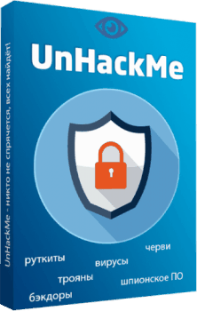 UnHackMe 10.20 Build 770