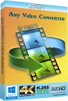 Any Video Converter Ultimate 6.2.2 + Portable