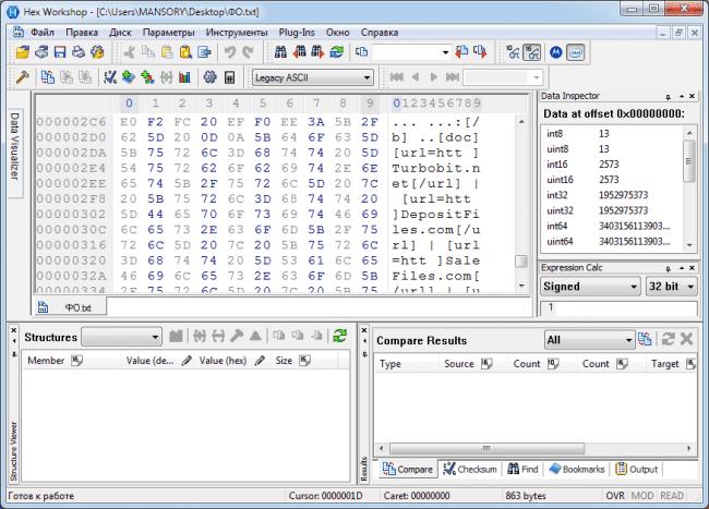 Hex Workshop v6.8.0.541