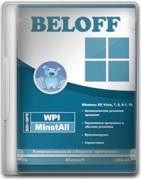 BELOFF 2018.8 Lite