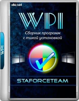 StaforceTEAM WPI (03.03.2018)