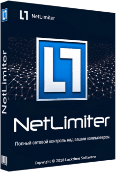NetLimiter 4.0.42.0 Enterprise Edition