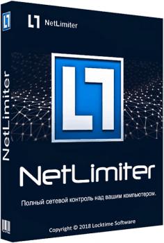 NetLimiter Pro 4.0.33.0 + Rus