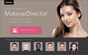 CyberLink MakeupDirector Deluxe 2.0.2817 + Rus