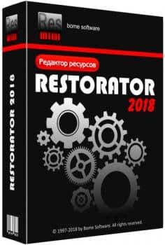 Restorator 2018 build 1791 + Rus