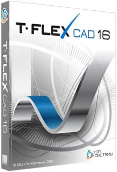 T-FLEX CAD 16.0.21.0