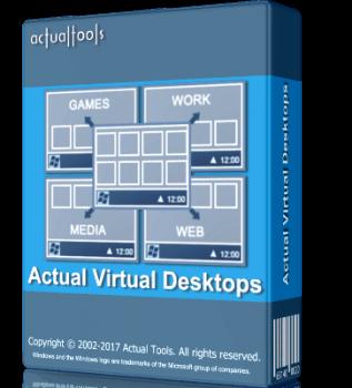 Actual Virtual Desktops 8.13