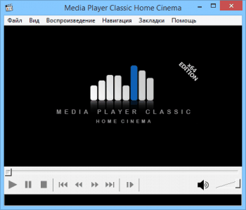 Media Player Classic Home Cinema 1.7.18 Stable