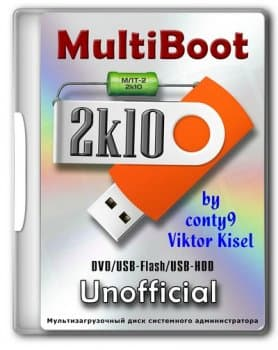 MultiBoot 2k10 7.20 Unofficial