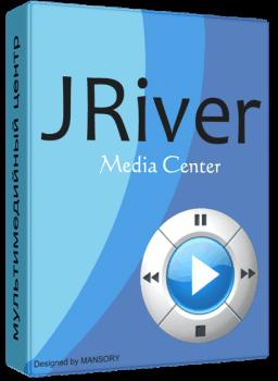 JRiver Media Center 25.0.33
