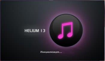 Helium Music Manager 13.4 Build 15082 Premium + Portable