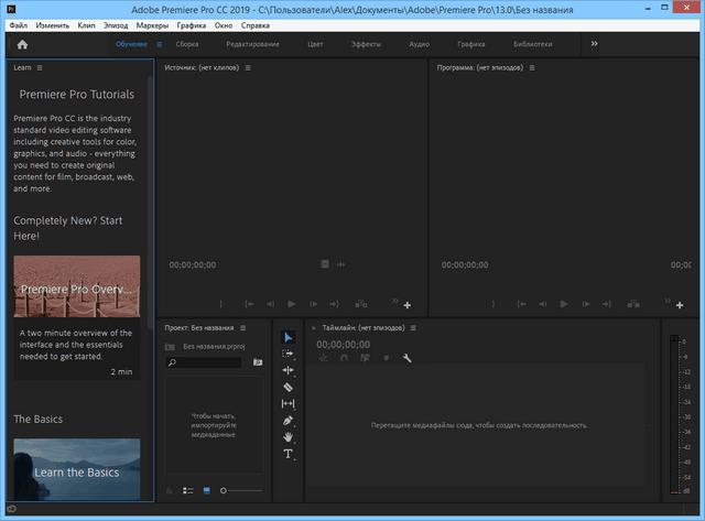 Torrent adobe premiere pro cs5 | Télécharger Adobe Premiere