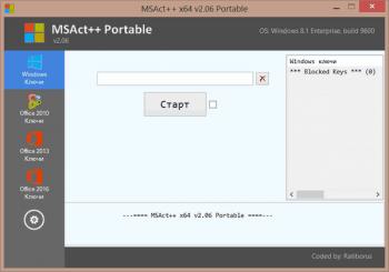 MSAct++ 2.06