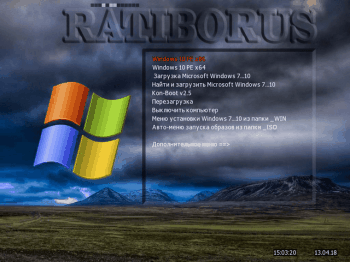 Windows 10 PE v.1.2019 by Ratiborus