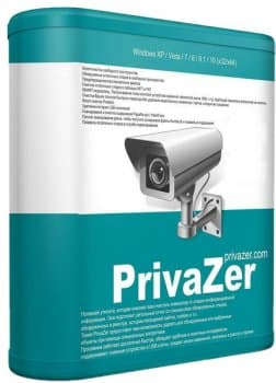 Goversoft Privazer 3.0.59 Donors