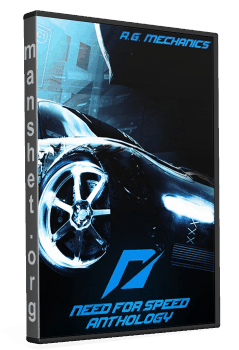 Need for Speed Anthology (1997-2018/RePack)