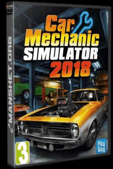 Car Mechanic Simulator 2018 (2017/RePack)