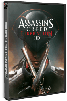Assassin's Creed: Liberation HD (2014/Repack)