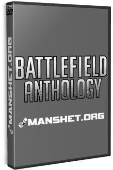Battlefield Anthology