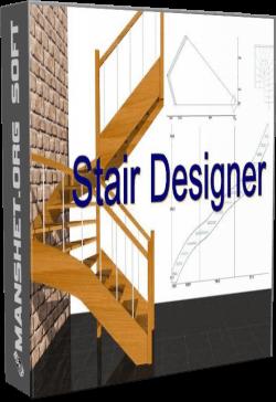 StairDesigner 7.10b