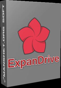 ExpanDrive 6.4.3