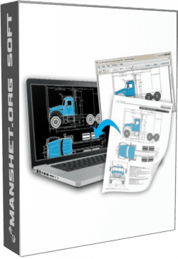 AutoDWG PDF to DWG Converter Pro 2019 3.9.1
