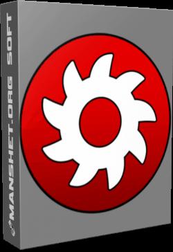 Secure File Deleter Pro 6.04