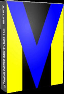 VideoMeld 1.60