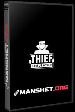 Thief Simulator (2018)