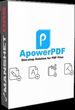 ApowerPDF 4.1.0.022