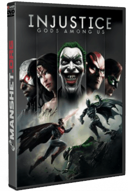 Injustice: Gods Among Us. Ultimate Edition (2013/RePack)