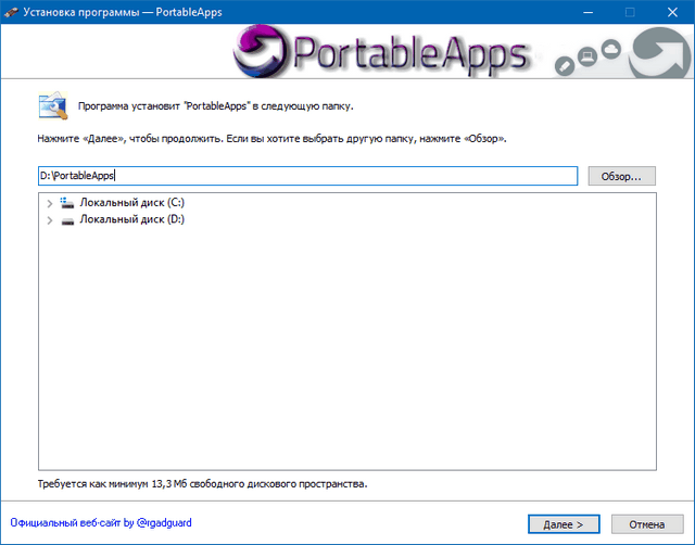 PortableApps v16 0 by adguard » Официальный сайт Manshet'a