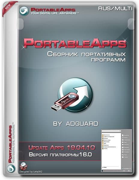 avidemux portable 2.7.2