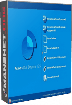 Acronis Rescue Media 2019 x86/x64