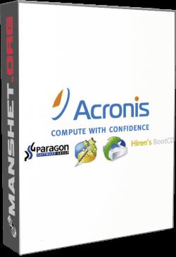 Acronis 2k10 UltraPack 7.21.1