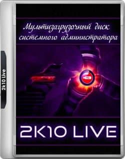 1557435395_2k10_live.jpg
