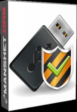 USB Virus Scan 2.44